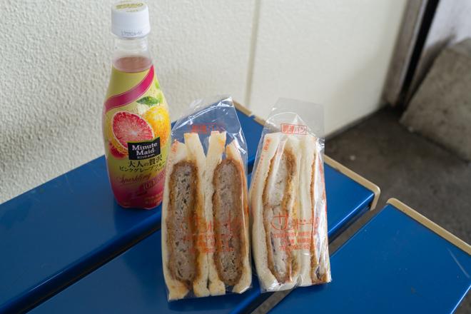 サンドイッチ確保