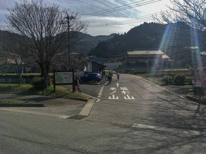 米の山入口