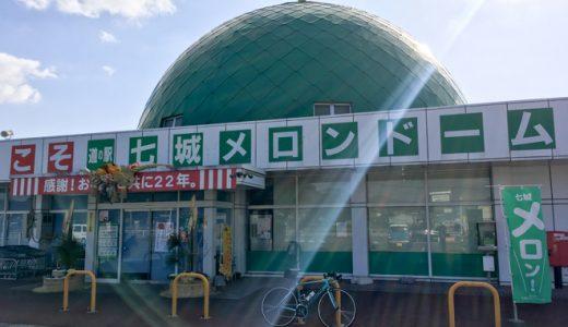 正月三が日ライド(福岡~熊本)