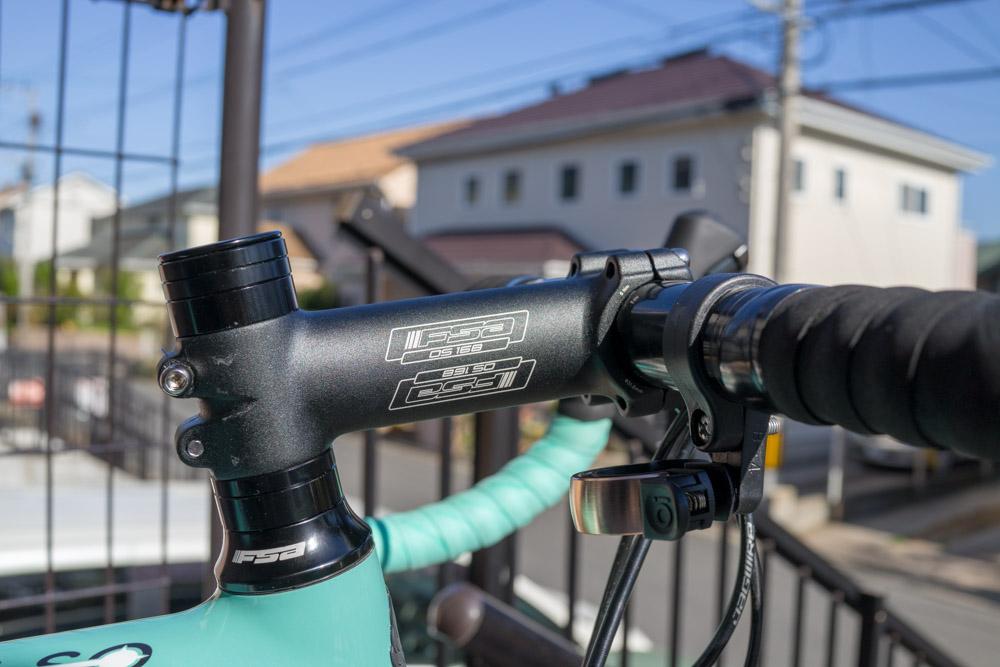 120mmステム