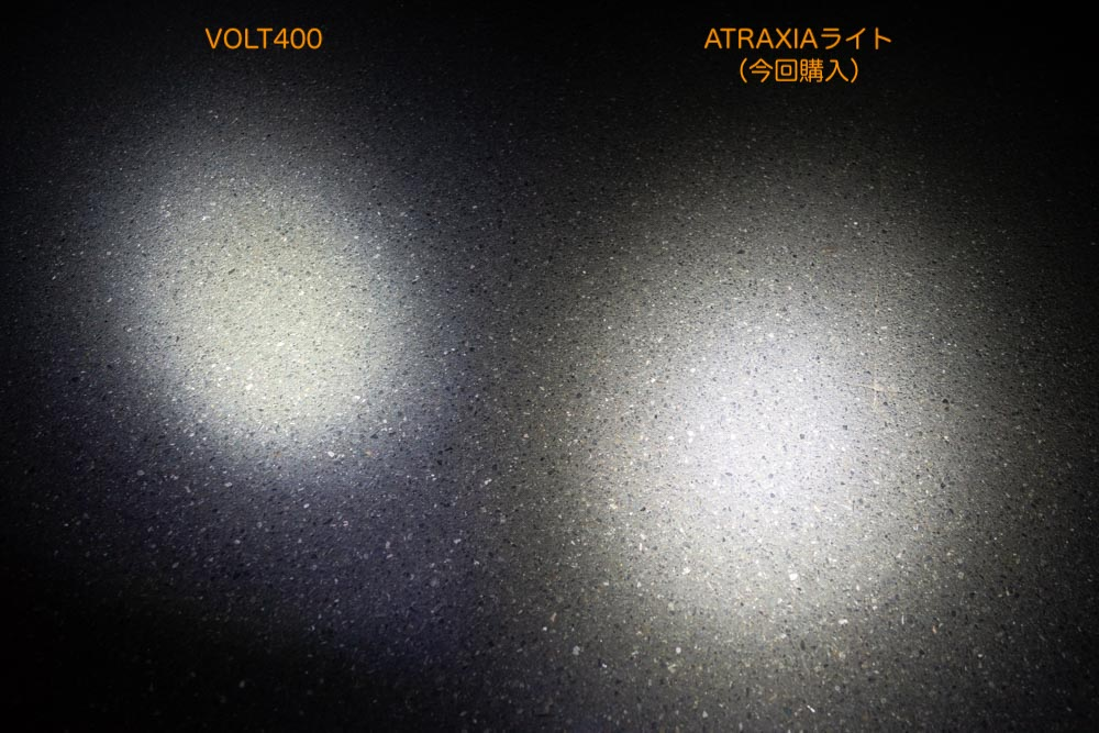 VOLT400との比較