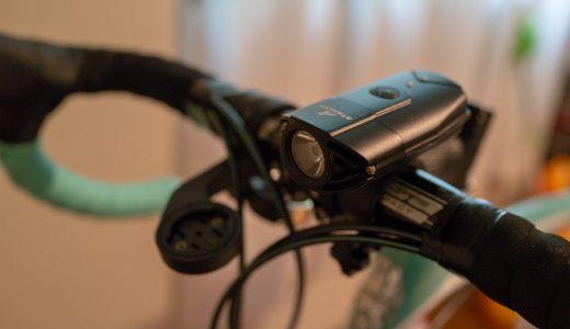 コスパの良い「ATARAXIA 自転車ライト」を購入