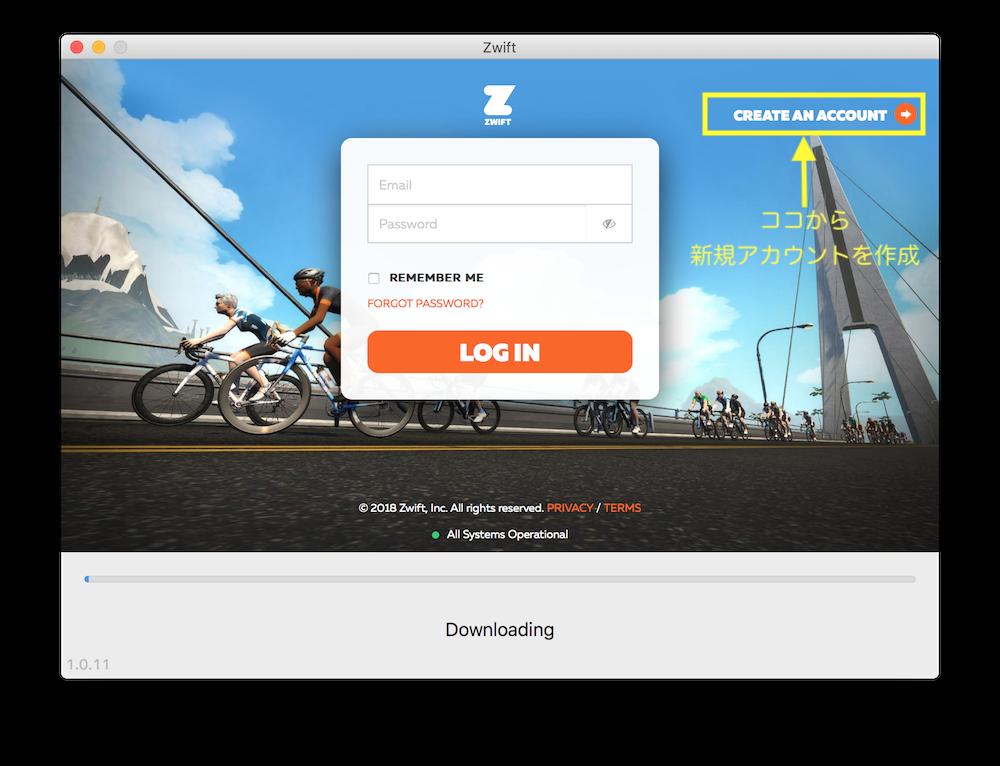 Zwiftが起動したら,新規アカウントを作成