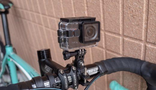 自転車の車載用にアクションカメラ「apeman A80」を買ったのでレビュー