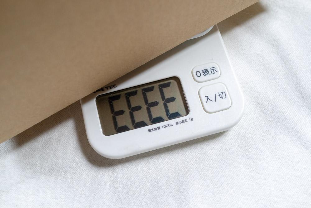箱の重さは1kg超え