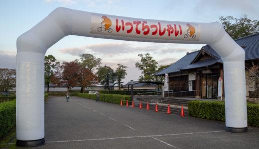 「サイクリング in ひとよし球磨」イベント参加レポート