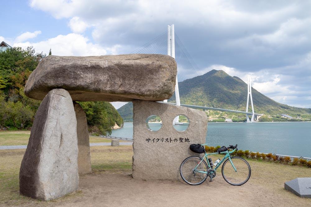 サイクリストの聖地碑 with マイバイク