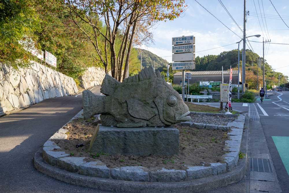 大島石のモニュメント