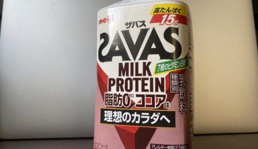 プロテイン(タンパク質)とロードバイク